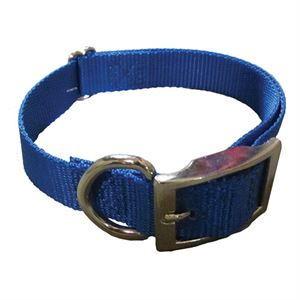 Adjustable Collar Quick Release To