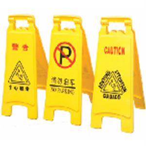Ztd Pp Caution Sign W