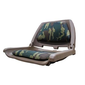Folding Boat Seat, Brown, Camouflage Padding