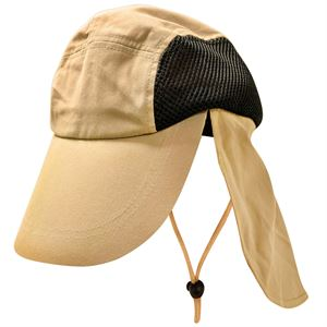 Sun Cap With Neck Cape, Cotton, Khaki