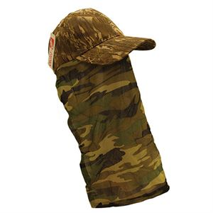 Camo Hunting Cap, Camo Loose Face Cover