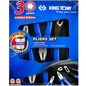 King Tony 3 Piece Pliers Set